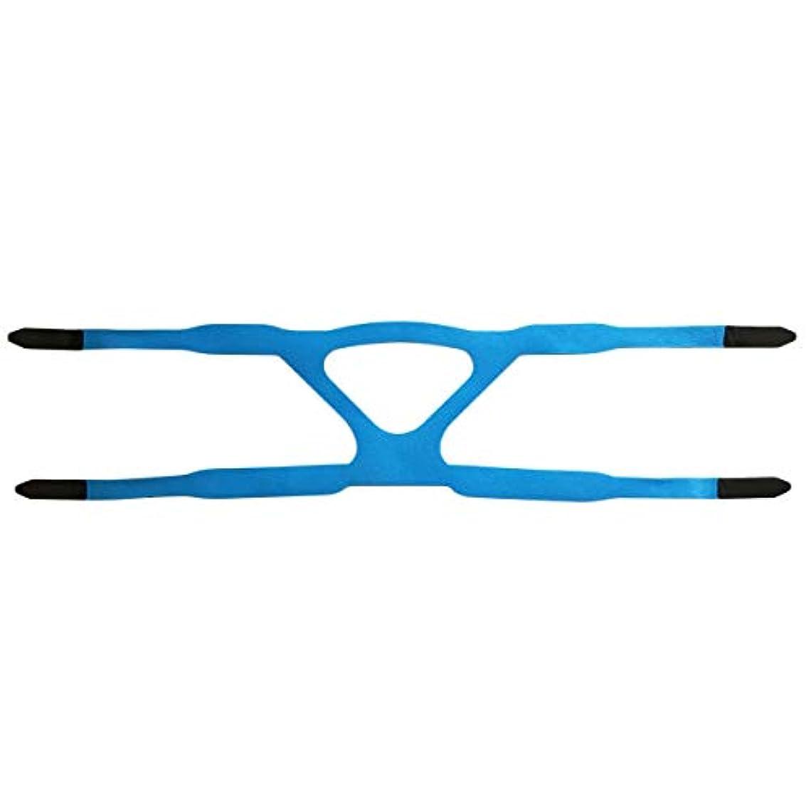 冷蔵する示す恩赦ユニバーサルヘッドギアコンフォートジェルフルマスク安全な環境置換CPAPヘッドバンドマスクなしPHILPSに適しています(色:青&グレー)