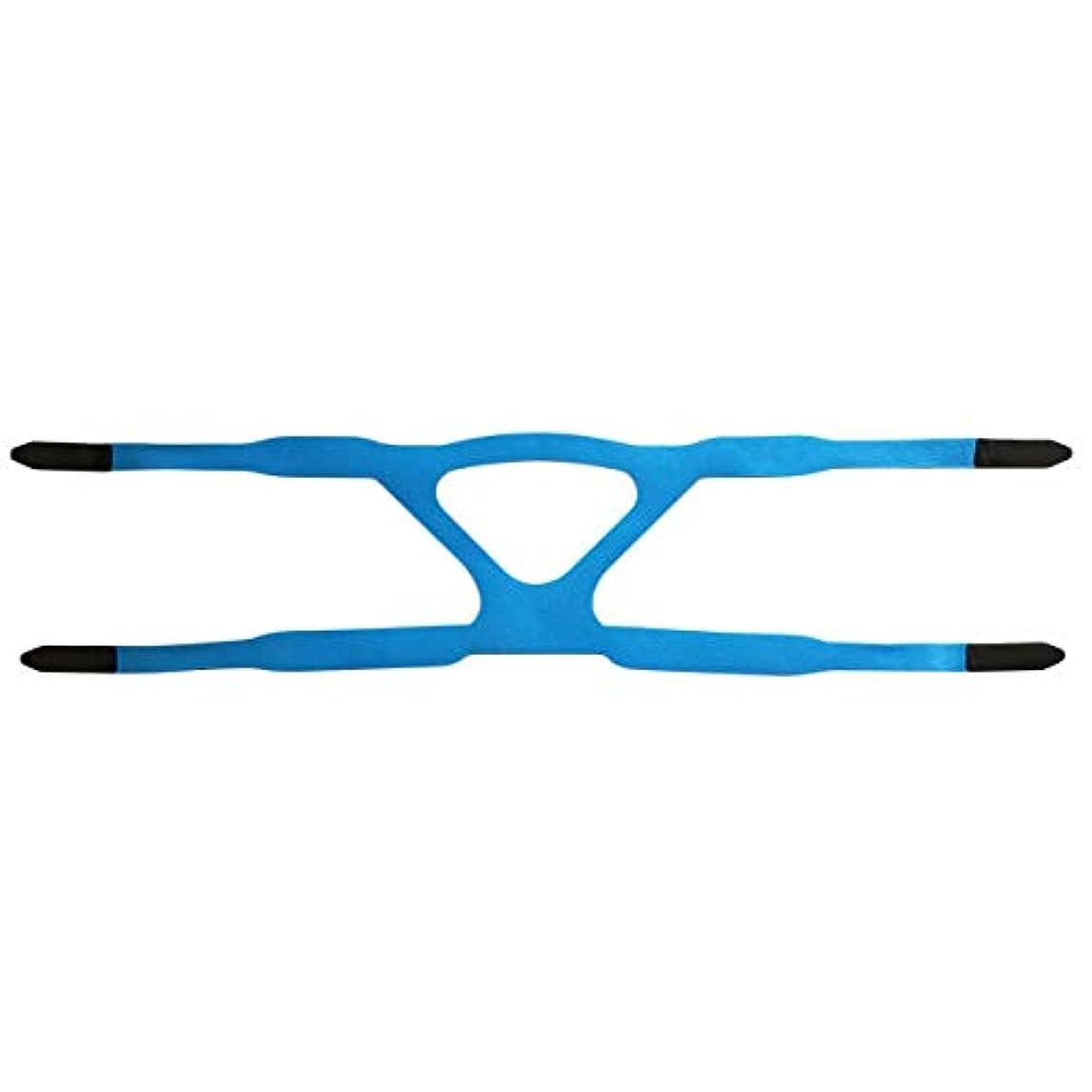ウミウシジョットディボンドン路地ユニバーサルヘッドギアコンフォートジェルフルマスク安全な環境置換CPAPヘッドバンドマスクなしPHILPSに適しています(色:青&グレー)