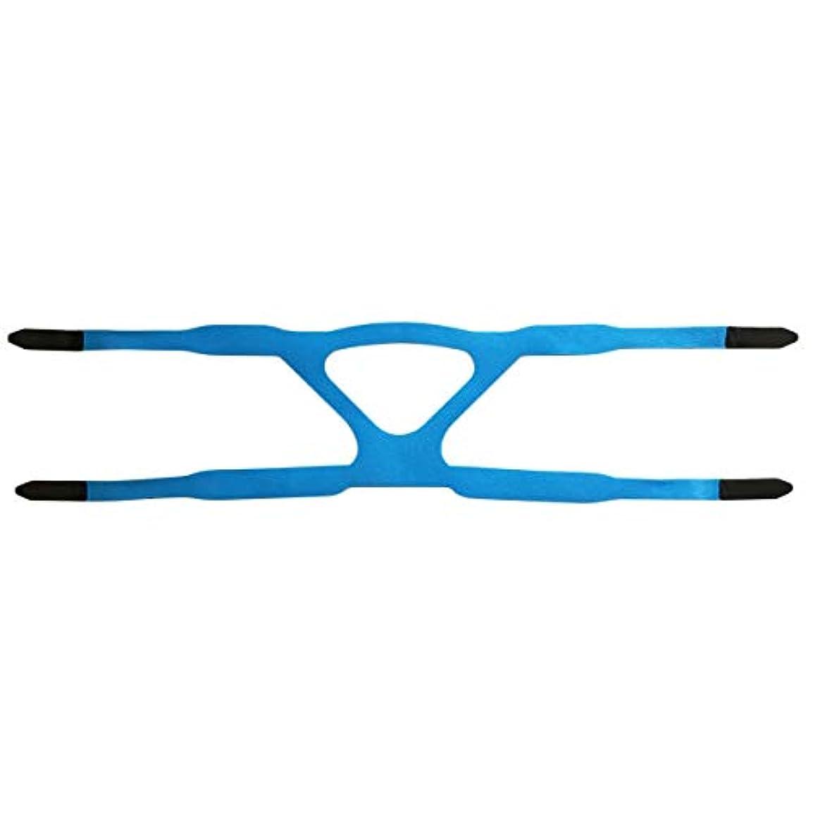代名詞プラカード包括的ユニバーサルヘッドギアコンフォートジェルフルマスク安全な環境置換CPAPヘッドバンドマスクなしPHILPSに適しています(色:青&グレー)