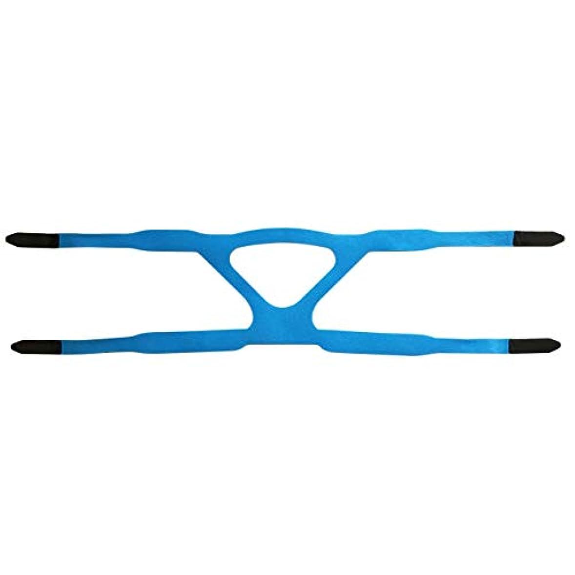姓色アマチュアユニバーサルヘッドギアコンフォートジェルフルマスク安全な環境置換CPAPヘッドバンドマスクなしPHILPSに適しています(色:青&グレー)