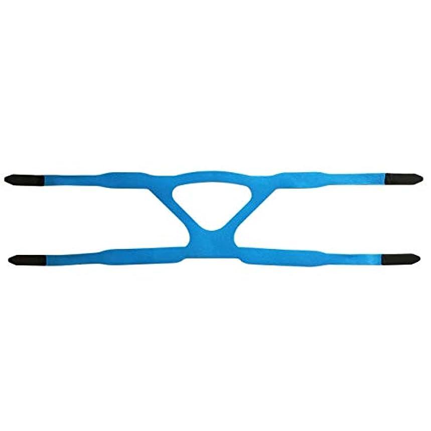 評決冒険家構造ユニバーサルヘッドギアコンフォートジェルフルマスク安全な環境置換CPAPヘッドバンドマスクなしPHILPSに適しています(色:青&グレー)