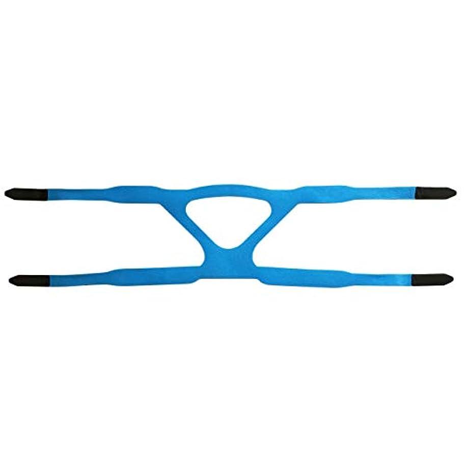 シソーラス先生湿ったユニバーサルヘッドギアコンフォートジェルフルマスク安全な環境置換CPAPヘッドバンドマスクなしPHILPSに適しています(色:青&グレー)