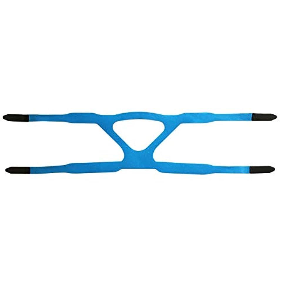 歩道受け入れた柱ユニバーサルヘッドギアコンフォートジェルフルマスク安全な環境置換CPAPヘッドバンドマスクなしPHILPSに適しています(色:青&グレー)