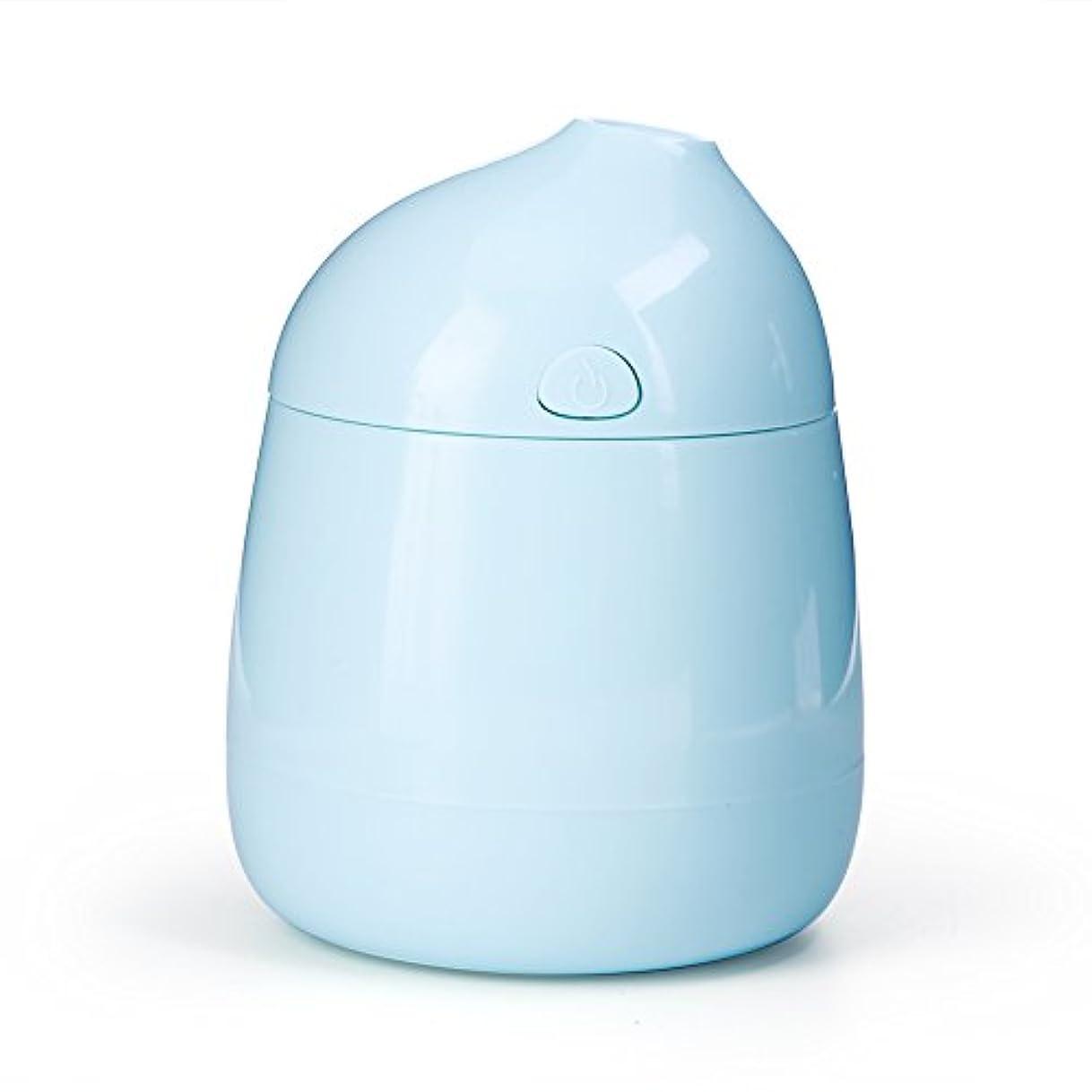 調査免除バラ色usb加湿器、ポータブルミニアロマ空気加湿器空気ディフューザー清浄器アトマイザー車のオフィス空気リフレッシャー(青)
