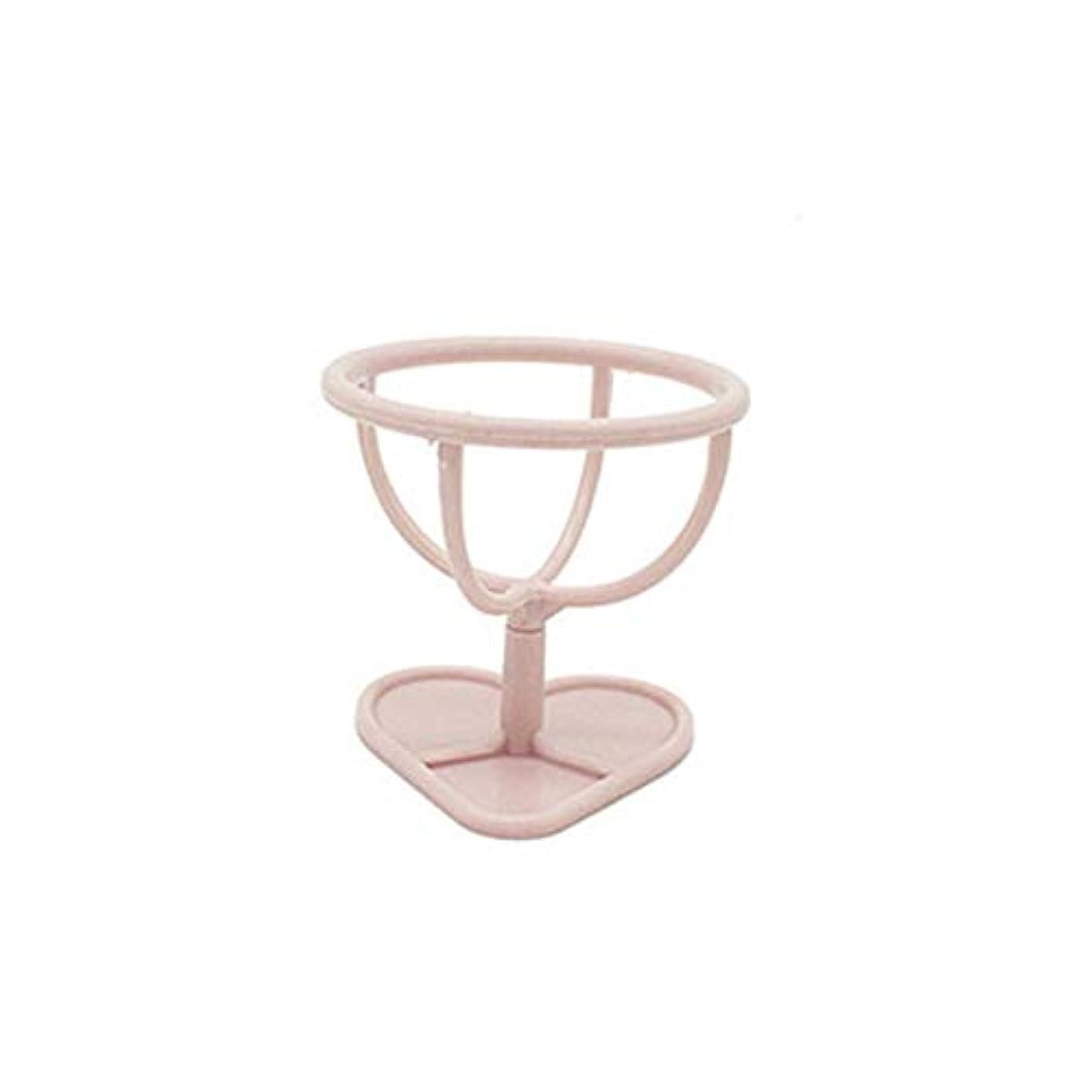 指発掘ファセットパフ美容メイクスポンジホルダー化粧品スポンジスタンド卵粉パフ収納ラックドライヤー化粧オーガナイザー棚ツールキット(Color:pink)