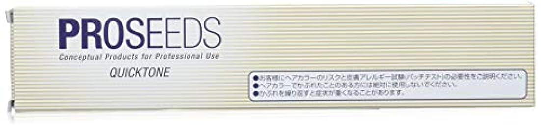 スナッチアプローチホーユープロ プロシーズ クイックトーン ND-7