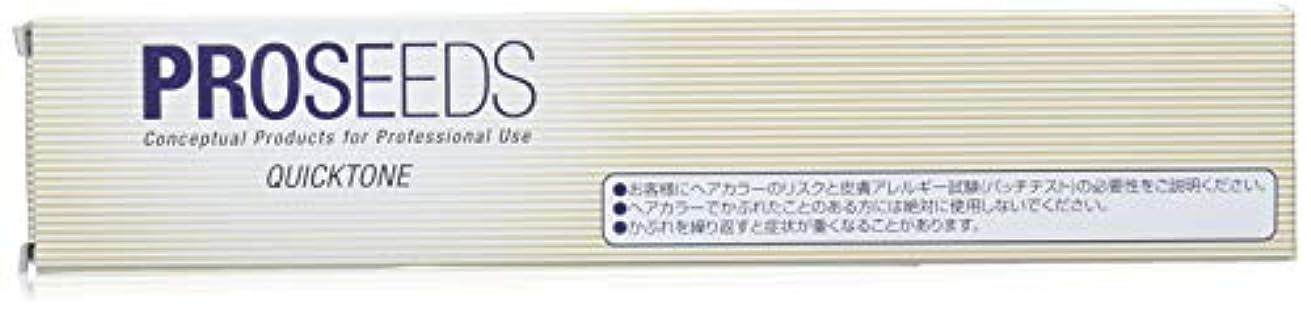 ホーユープロ プロシーズ クイックトーン ND-7