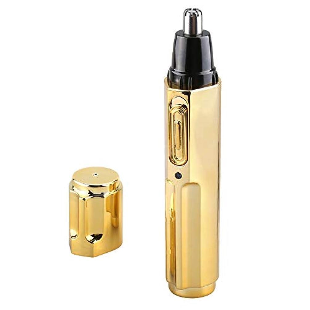 朝ごはんジェット重なる鼻毛トリマー/充電式電動鼻毛トリマー/鼻孔クリーナー/ 13 * 2.8cm 持つ価値があります