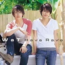Hava Rava (初回限定盤)の詳細を見る