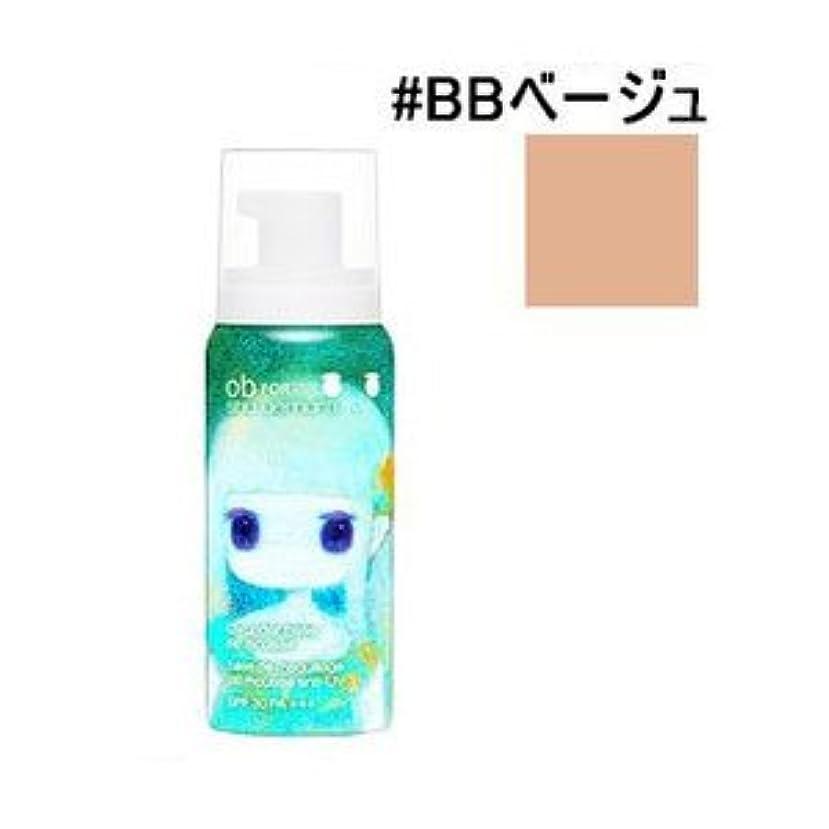 ママのため雑草shu uemura シュウ ウエムラ<br>UV アンダー ベース ムース #BB beige<br>SPF 30 ? PA+++<br>65g [並行輸入品]