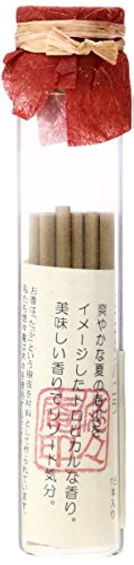 尾慣習フローティング悠々庵 悠々香(太ビン)ココナツバニラ
