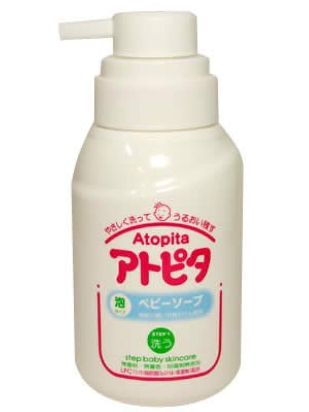 思い出させる玉ねぎリーフレット新アルエット アトピタ 全身ベビーソープ泡タイプ 350ml ×5個セット