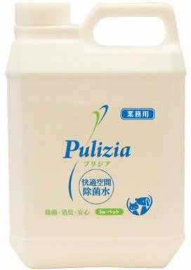 プリジア 快適生活除菌 プリジア 業務用 2L