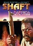 黒いジャガー/アフリカ作戦 [DVD]