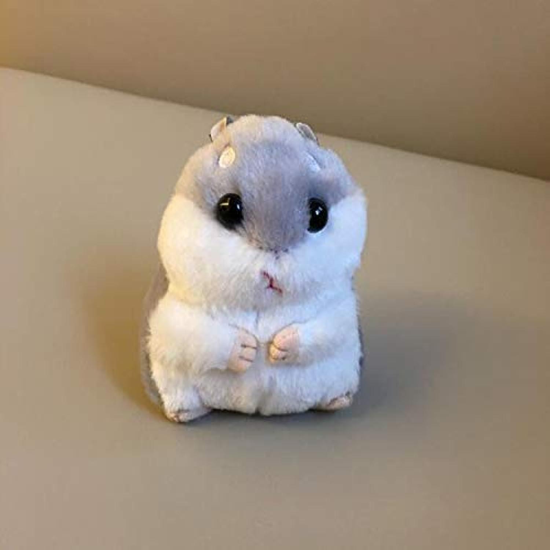 JEWH かわいいぬいぐるみ - 新しいキュートでソフトなフラシ天のハムスター人形 - ジュエリーバッグ キーペンダント Grasping Machine ぬいぐるみ ハムスター人形 ( 10 cm ) (グレー)