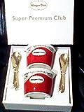 ハーゲンダッツ スーパープレミアムクラブ 非売品 カップ スプーン 未使用 器 食器 アイスクリームカップ 激 入手困難品