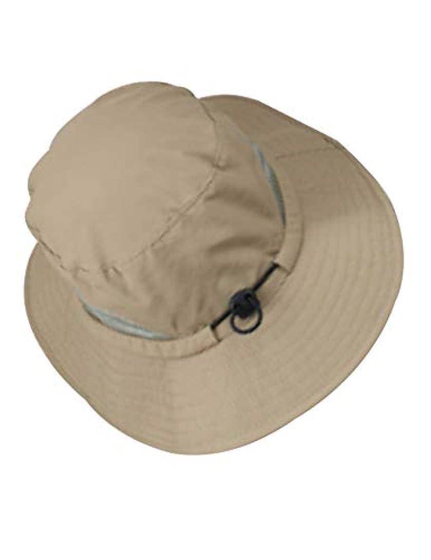 記事マチュピチュ一Leoout UVカット つば広 折り畳み 紐付き 通気 帽子