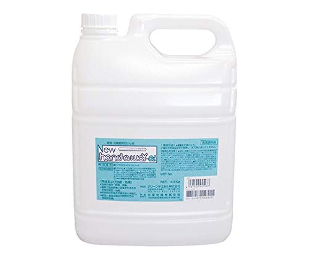 暗くするきゅうり研磨薬用石けん液 ニューハンドアウェイα 詰替用 4.3kg