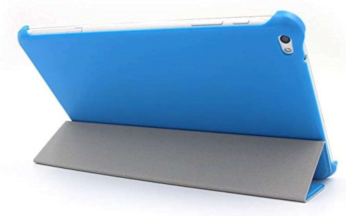 入射観察する必要とする[windykids] [保護フィルム 2枚 タッチペン付き] Huawei MediaPad T1 10.0 9.6インチ ケース カバー ブルー(水色) スタンドケース スタンド メディアパッド MediaPad-T1-10,(4set) MediaPad-T1-10,ブルー(水色)(4set)
