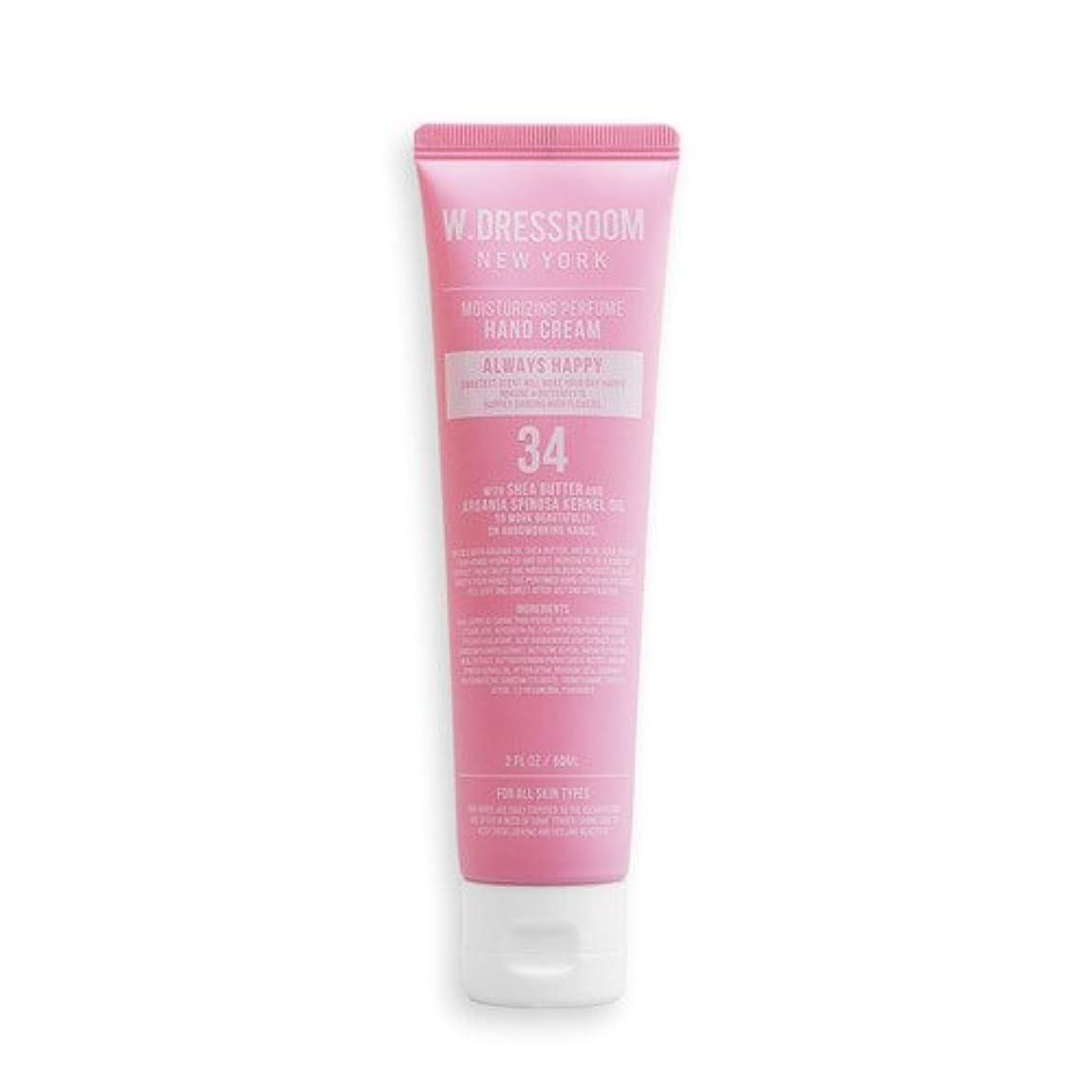 アメリカ他の場所どう?W.DRESSROOM Moisturizing Perfume Hand Cream 60ml/ダブルドレスルーム モイスチャライジング パフューム ハンドクリーム 60ml (#No.34 Always Happy)...