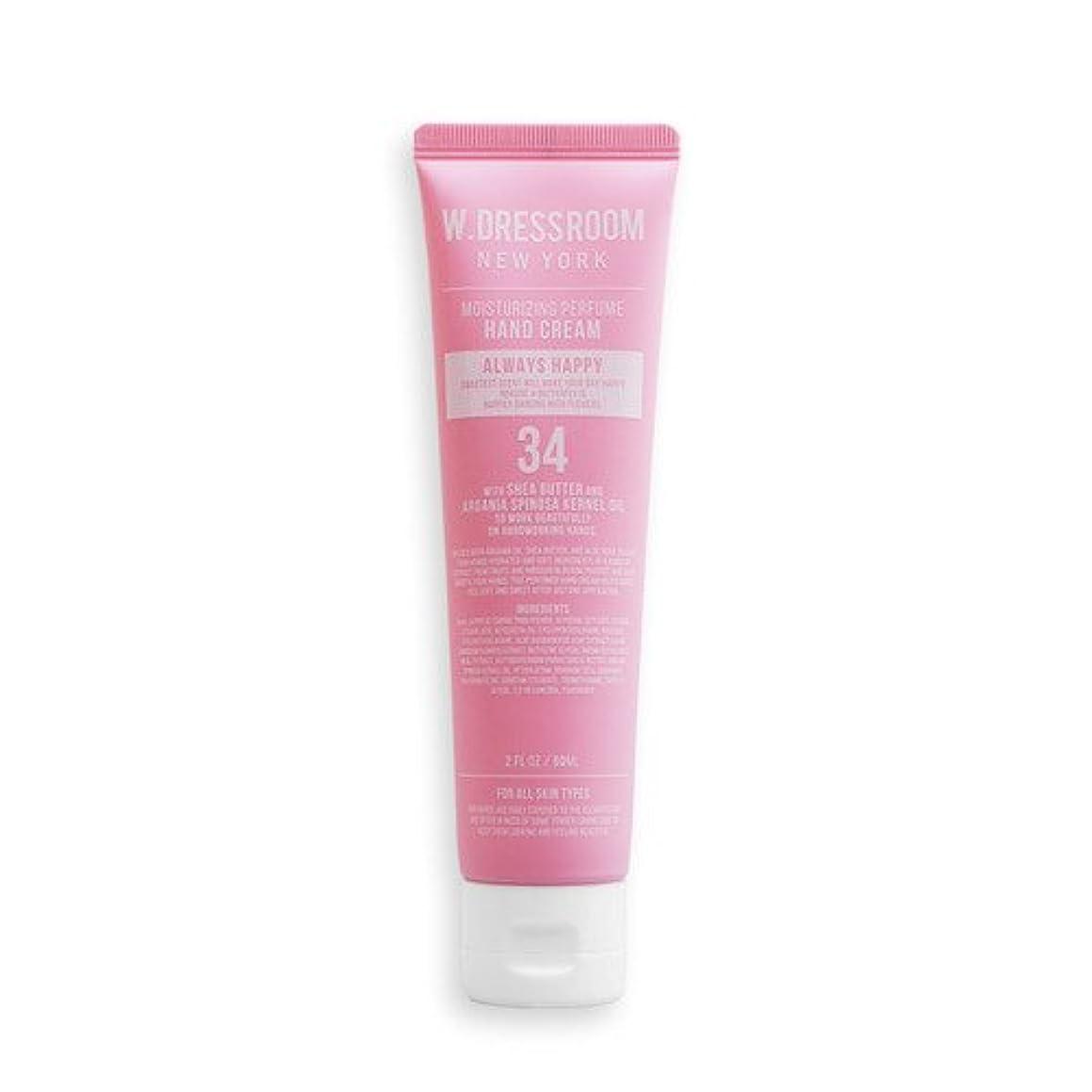 頬ベルベット不健康W.DRESSROOM Moisturizing Perfume Hand Cream 60ml/ダブルドレスルーム モイスチャライジング パフューム ハンドクリーム 60ml (#No.34 Always Happy)...