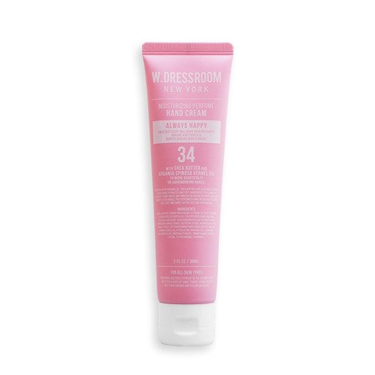 エキゾチック損失ヒントW.DRESSROOM Moisturizing Perfume Hand Cream 60ml/ダブルドレスルーム モイスチャライジング パフューム ハンドクリーム 60ml (#No.34 Always Happy) [並行輸入品]