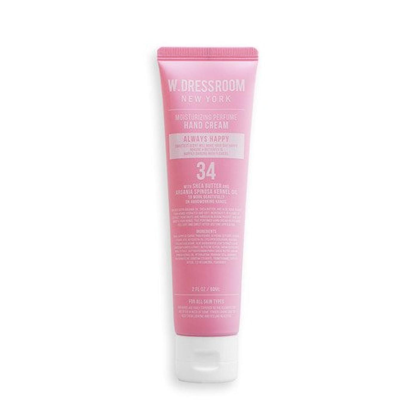 曲がったゆでるレールW.DRESSROOM Moisturizing Perfume Hand Cream 60ml/ダブルドレスルーム モイスチャライジング パフューム ハンドクリーム 60ml (#No.34 Always Happy)...