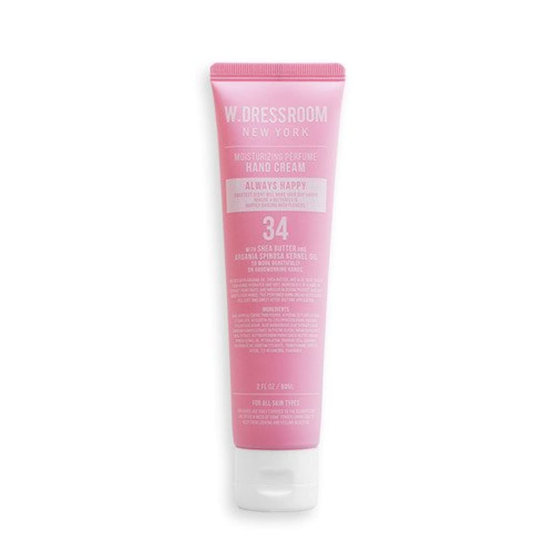 メンター変色するノーブルW.DRESSROOM Moisturizing Perfume Hand Cream 60ml/ダブルドレスルーム モイスチャライジング パフューム ハンドクリーム 60ml (#No.34 Always Happy)...
