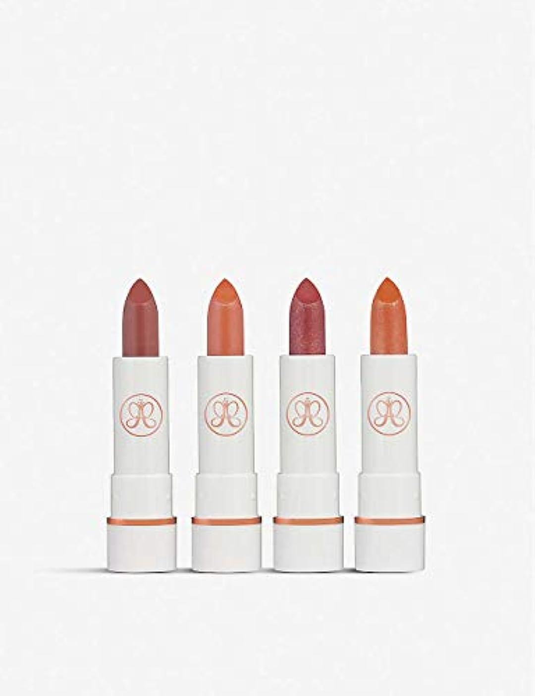 賢明な鉄形容詞Mini matte lipsticks set of four ミニサイズ マットリップステック 4本x1.3g Guava/Coconut/Orange Blossom/Lychee