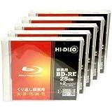 磁気研究所 HIDISC BD-RE くり返し録画用 130分 25GB 1-2倍速 10mmケース 5枚パック インクジェットプリンタ対応 ホワイトレーベル HD BD-RE 2X5P JC