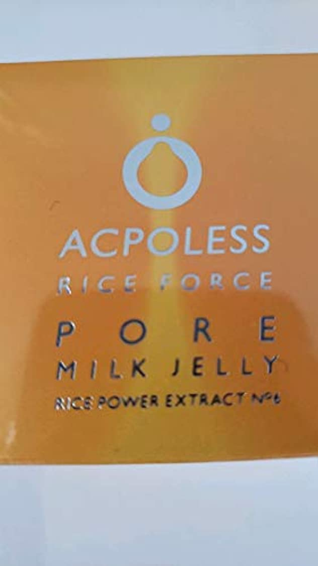 PORE MILK JELLY