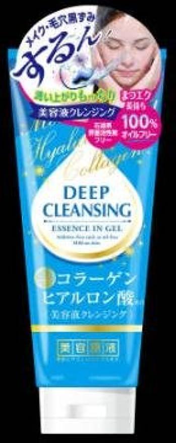 美容原液 美容液クレンジングジェルCH × 48個セット