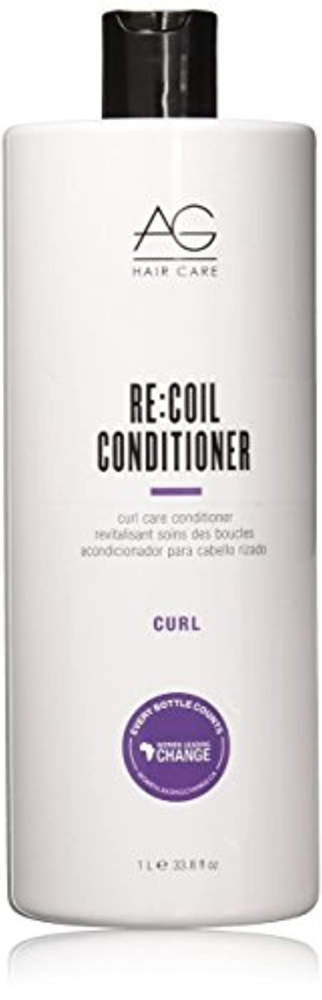 群衆パック葉を集めるReCoil Curl Activating Conditioner