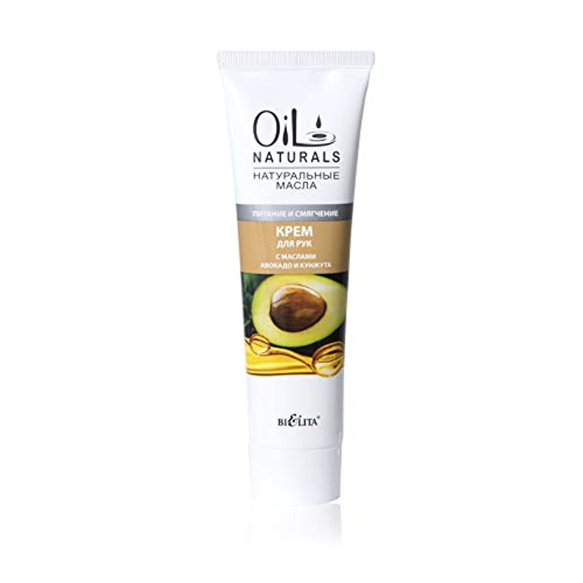 埋め込む教室移動するBielita & Vitex Oil Naturals Line | Nutrition & Softening Hand Cream, 100 ml | Avocado Oil, Silk Proteins, Sesame...