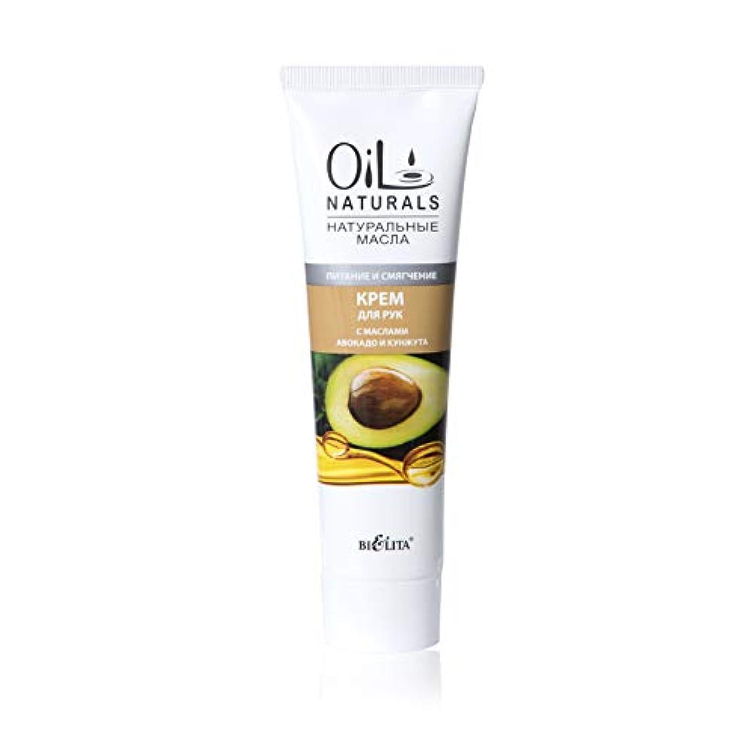 手独創的粘着性Bielita & Vitex Oil Naturals Line | Nutrition & Softening Hand Cream, 100 ml | Avocado Oil, Silk Proteins, Sesame...