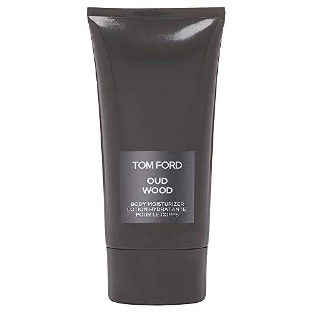 フォーク構想するシマウマ[TOM FORD] トムフォードウードウッドボディローション150Ml - Tom Ford Oud Wood Body Lotion 150ml [並行輸入品]