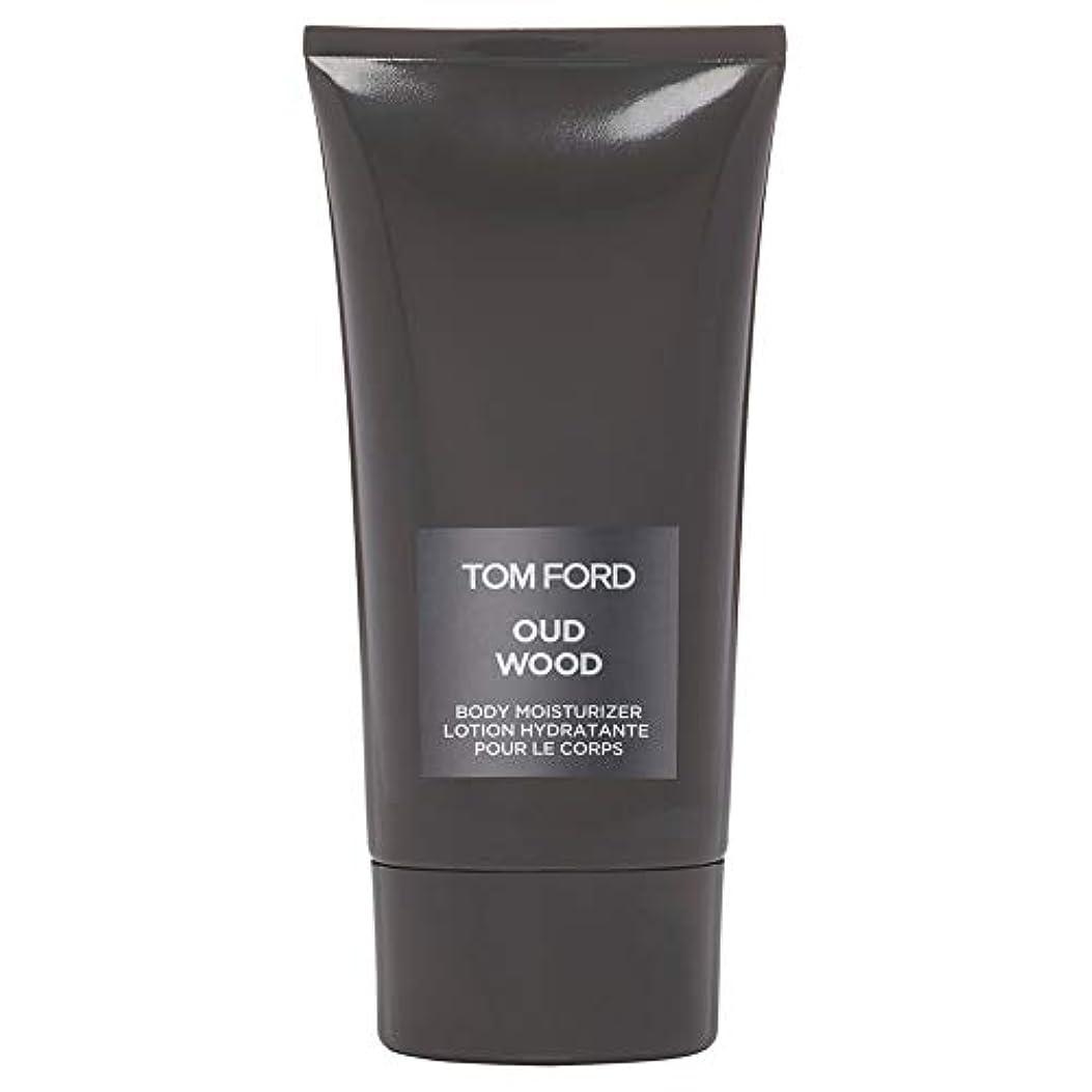 膨らませるライトニング所持[TOM FORD] トムフォードウードウッドボディローション150Ml - Tom Ford Oud Wood Body Lotion 150ml [並行輸入品]