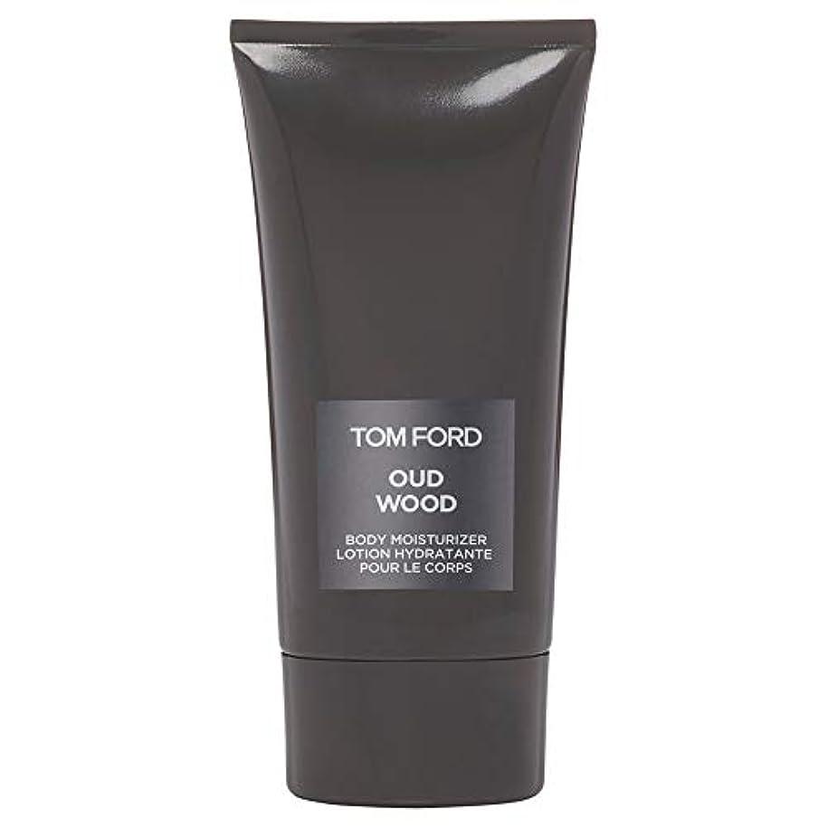 ビジネスピクニック論争[TOM FORD] トムフォードウードウッドボディローション150Ml - Tom Ford Oud Wood Body Lotion 150ml [並行輸入品]