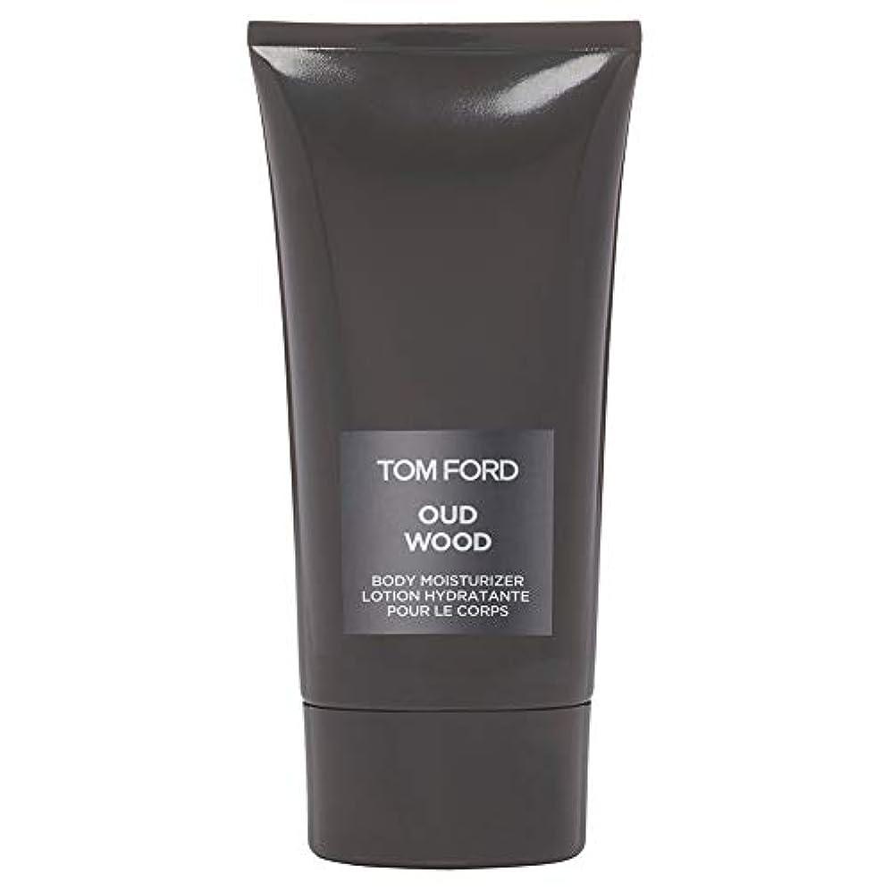 戻す用量第四[TOM FORD] トムフォードウードウッドボディローション150Ml - Tom Ford Oud Wood Body Lotion 150ml [並行輸入品]