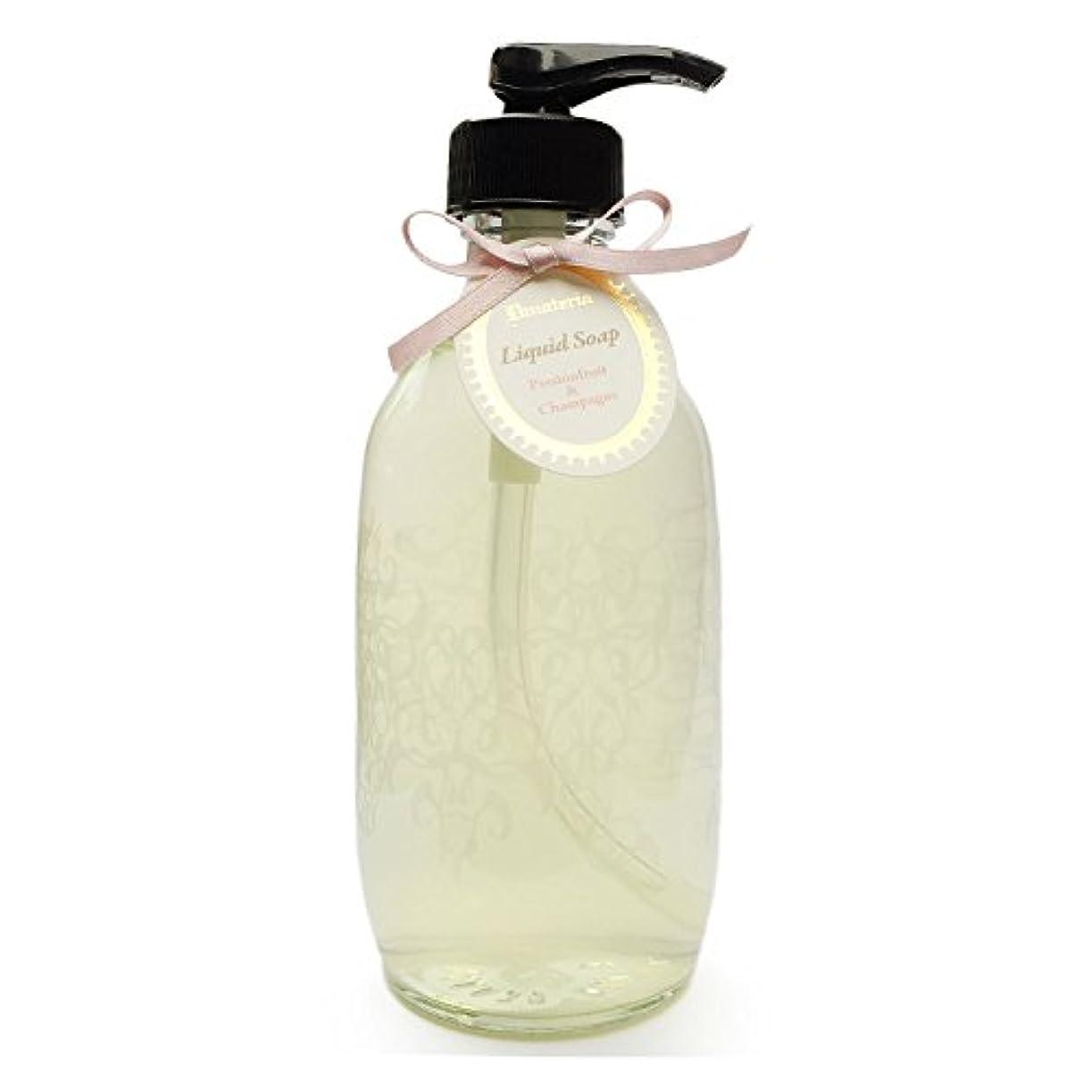 おばさん無声で無謀D materia リキッドソープ パッションフルーツ&シャンパン Passionfruit&Champagne Liquid Soap ディーマテリア