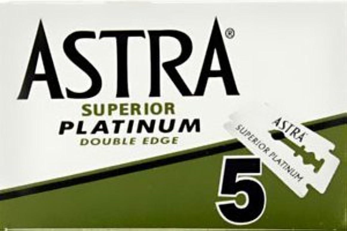 ラベルもっと少なく脚ASTRA Superior Platinum 両刃替刃 5枚入り(5枚入り1 個セット)【並行輸入品】
