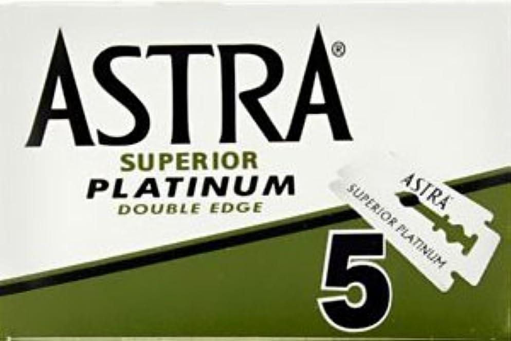 パーフェルビッドわざわざ不愉快にASTRA Superior Platinum 両刃替刃 5枚入り(5枚入り1 個セット)【並行輸入品】