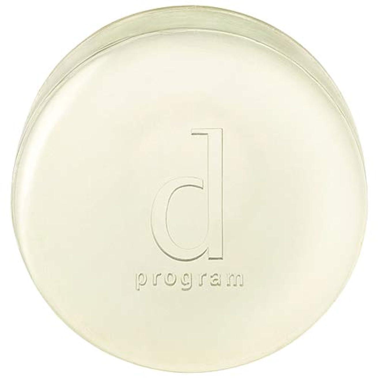 期待して食べる最初はd program 資生堂 コンディショニングソープ 100g [366202] [並行輸入品]