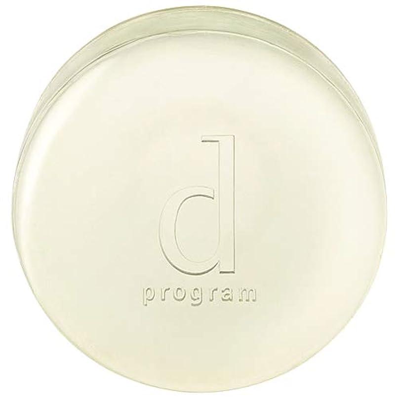 ゆでる肥満全体にd program 資生堂 コンディショニングソープ 100g [366202] [並行輸入品]