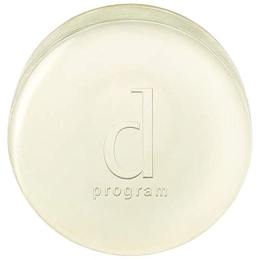 別々に方法論原点d program 資生堂 コンディショニングソープ 100g [366202] [並行輸入品]