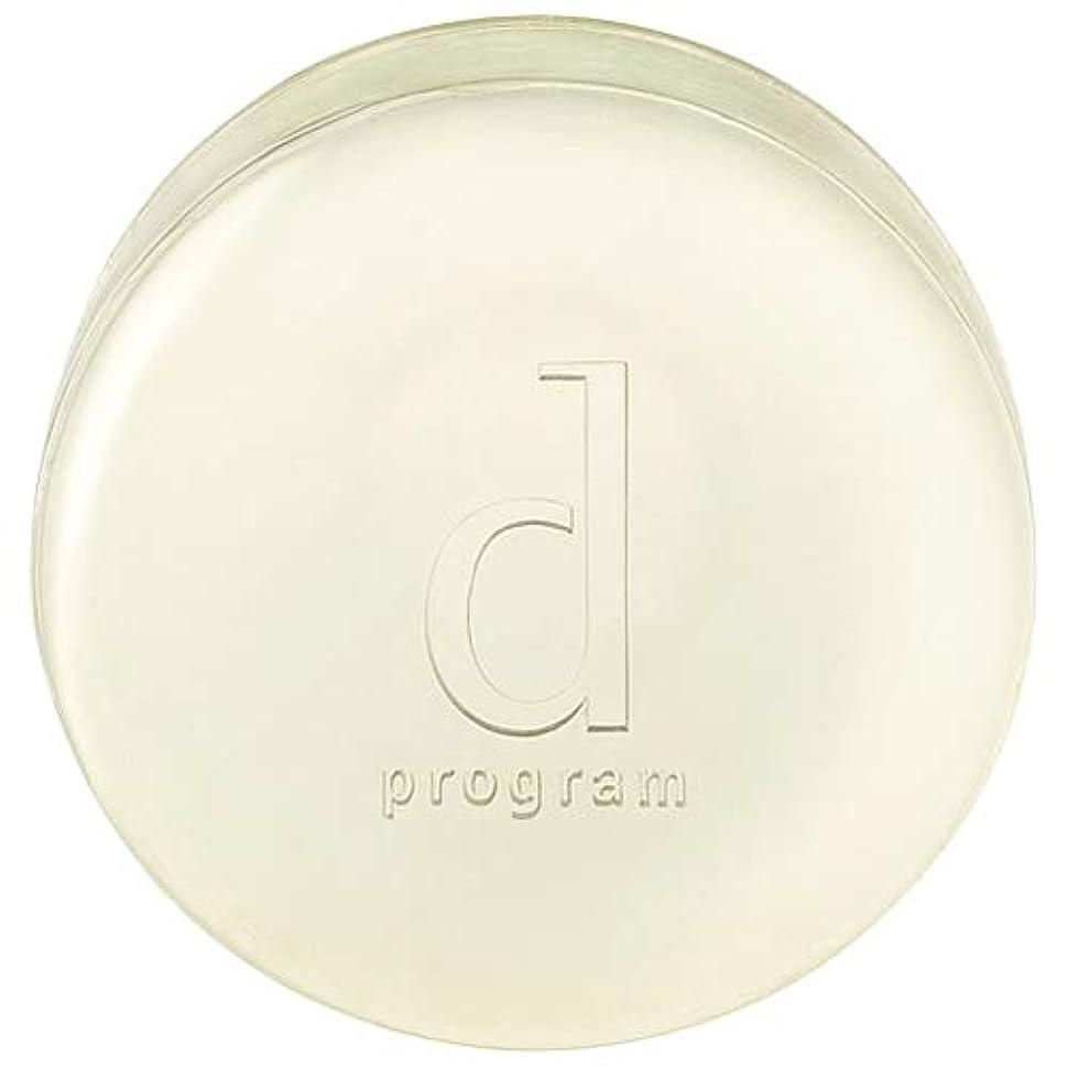 入射いつも真実d program 資生堂 コンディショニングソープ 100g [366202] [並行輸入品]