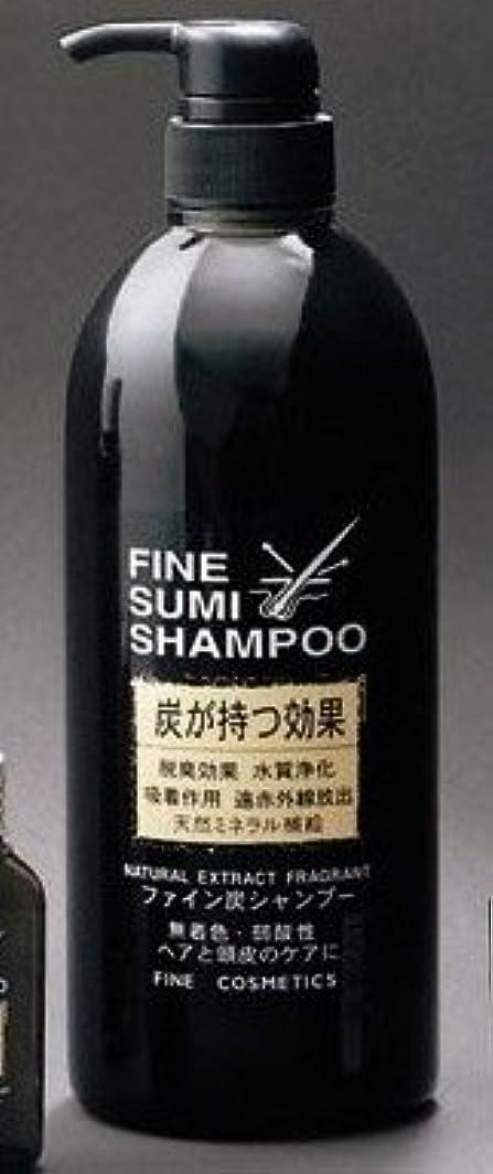 松明大破キュービック【ファイン】炭シャンプー800ml 医薬部外品