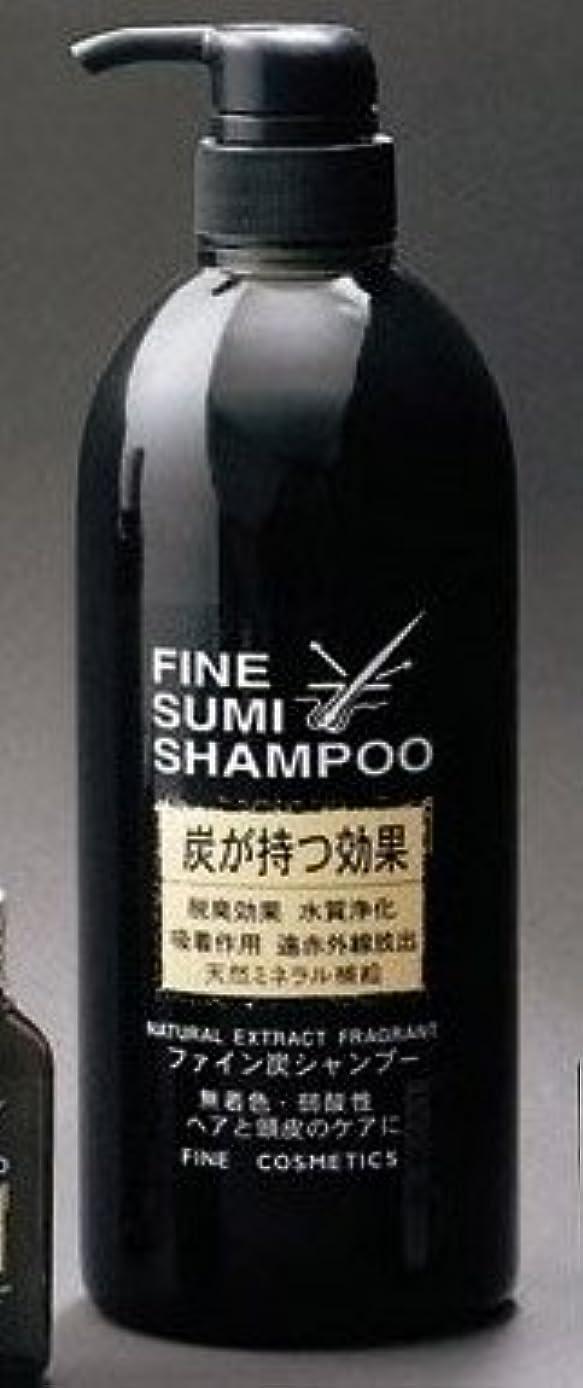 単にカセット暗い【ファイン】炭シャンプー800ml 医薬部外品