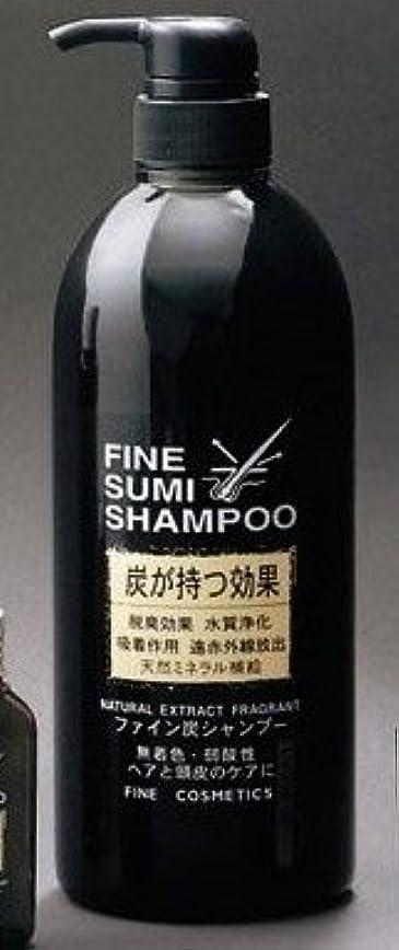 インディカ自動付録【ファイン】炭シャンプー800ml 医薬部外品