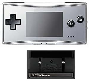 ゲームボーイミクロ (シルバー) +「PLAY-YAN micro & MediaStage セット」 お買い得パック【メーカー生産終了】